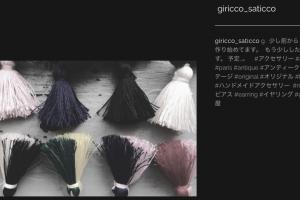 インスタ ギリコ 2020-10-05 18.09.05